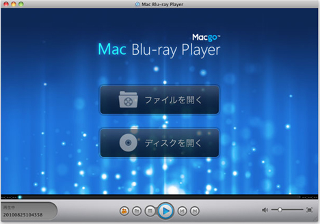 mac_blu-ray_player.jpg