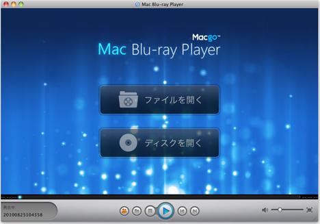 mac_blu-ray_player.jpg